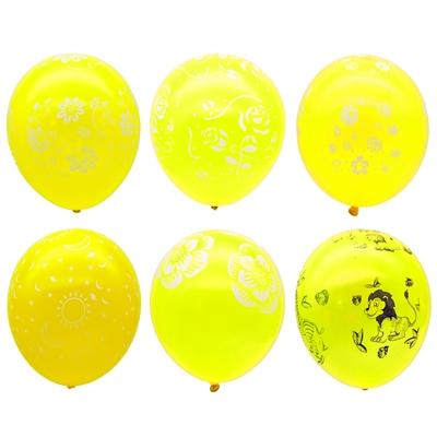 بادکنک HAPPY زرد 40 عددی