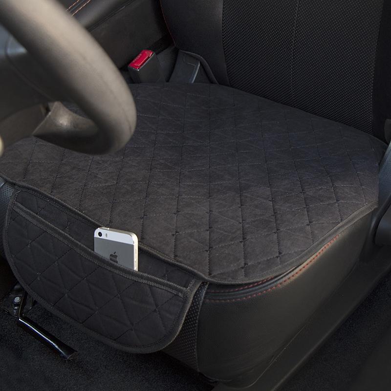 رویه صندلی جیب دار خودرو  بسته 2 عددی کد 5069