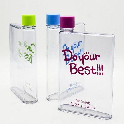 بطری کتابی DO YOUR BEST