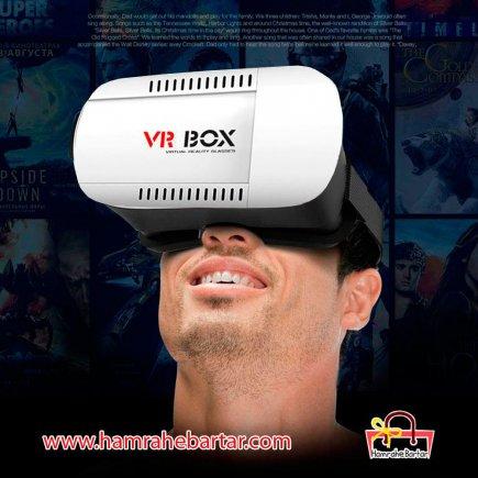 هدست واقعیت مجازی گلوبال وی آر VR Box 2