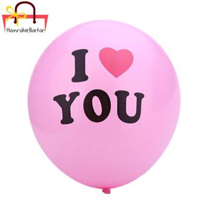 بادکنک لاتکس مدل I Love You مجموعه 20 عددی