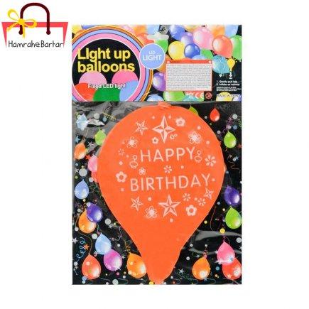 بادکنک چراغ دار مدل 01 Happy birthday