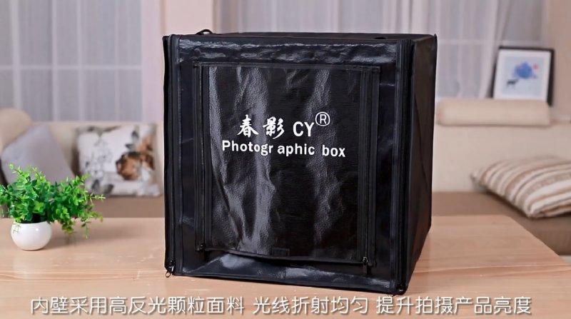 باکس عکاسی